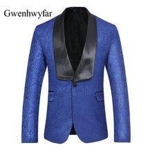 e44f7844f Compra royal blue mens blazer y disfruta del envío gratuito en ...