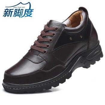 עור נוסף גובה הגדלת נעלי מוגבה גבוה אופנוע מגפי אופנה למבוגרים גברים, התעצמות נעלי 8 CM taller