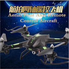 Free shipping new arrival S5 WIFI FPV RC DRONE with 2 MP camera 2 4G 6