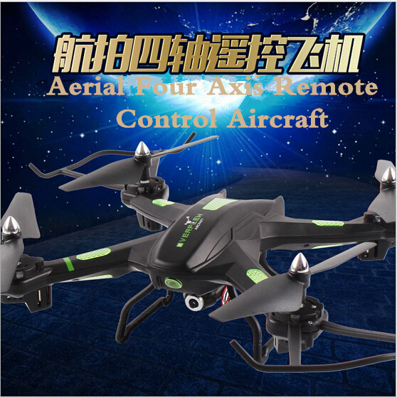 Free shipping new arrival S5 WIFI FPV font b RC b font DRONE with 2 MP