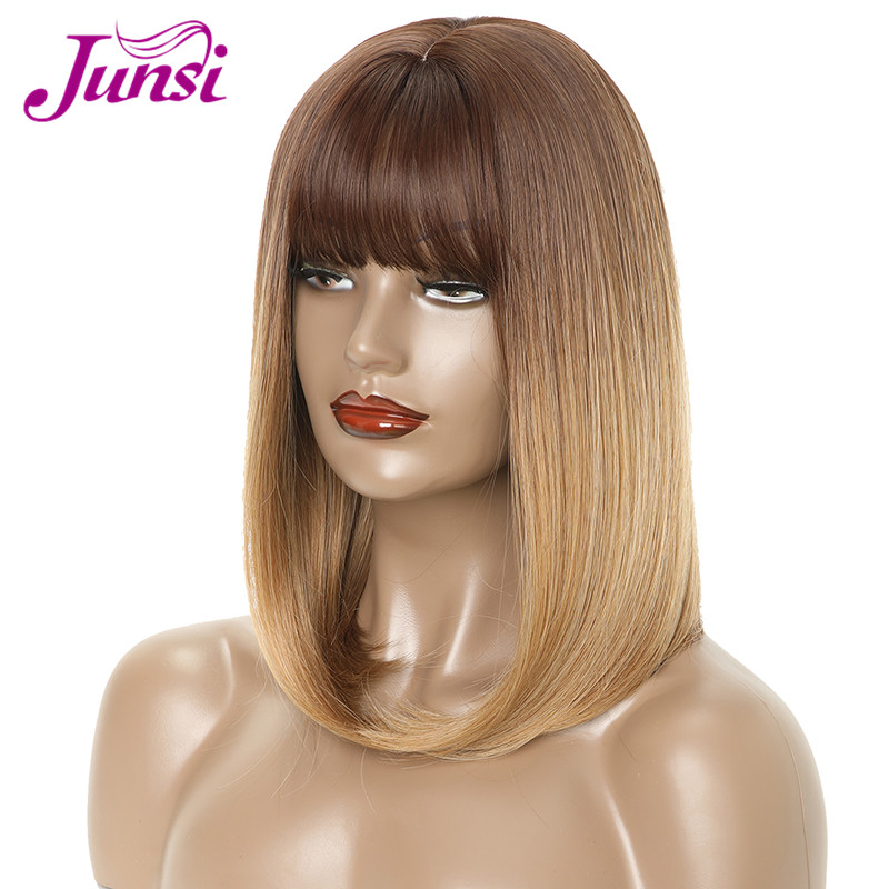JUNSI Short Brown Gradient Golden Wigs Bob Hairstyle Straight Synthetic Women's Wig with Bangs 16inch Brown Black Wig
