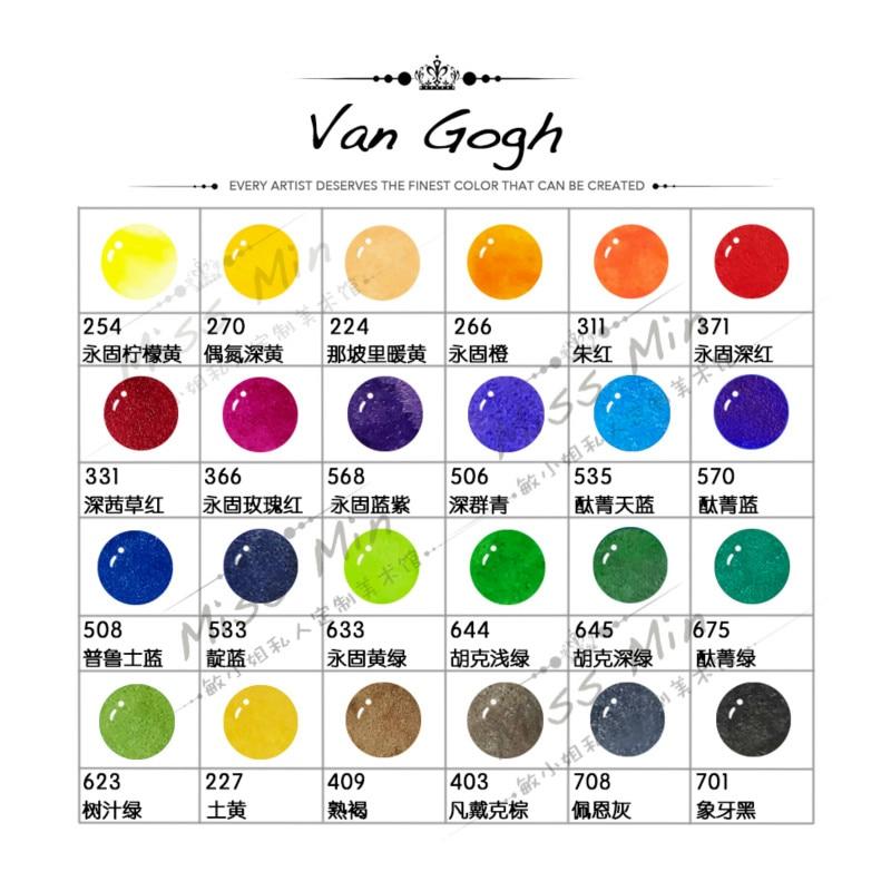 van gogh 24 cor 40 cor aquarela pigmentos inport 03