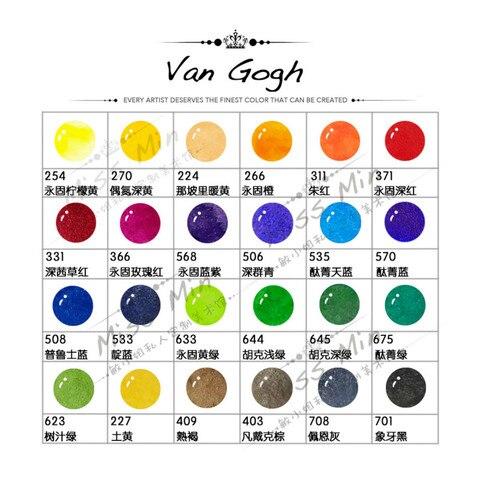 van gogh 24 cor 40 cor aquarela pigmentos inport