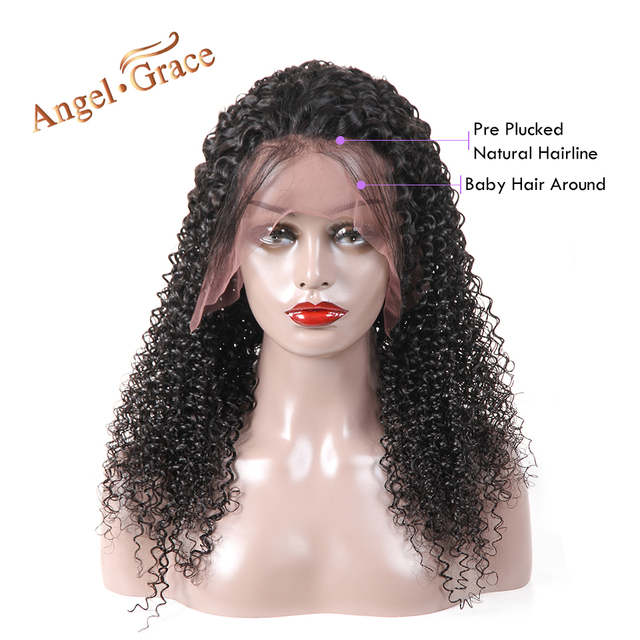 Brazilian Kinky Curly Human Hair Wig Brazilian Curly Hair Lace Front