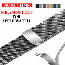 Milanese Loop Strap for Apple Watch Band 42mm 38mm Stainless Steel Bracelet Magnetic Adjustable Band for iWatch Series 4 3 2 1