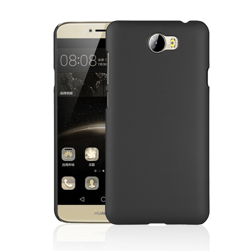 Hot PC Hard Frosted Case Cover for Huawei Honor 5A LYO L21