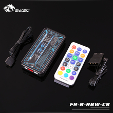 BYKSKI RBW Controller use for Block 5V RGB LED Strip Light /Support Connect  to 5V GND 3PIN Header in Motherboard Only for Bykski