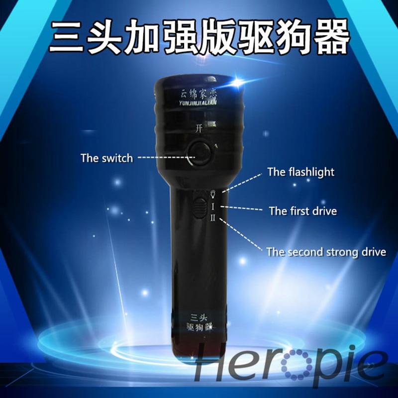 Heropie - ผลิตภัณฑ์สัตว์เลี้ยง