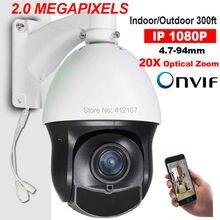 CCTV Security Outdoor IP66 4″ High Speed Dome PTZ Camera HD IP 1080P 2.0 Megapixels 20X Zoom ONVIF Auto Focus Surveillance P2P