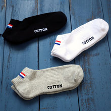f7aaa01c548 Thick Soft Cotton Ankle Socks for Men Casual Solid Color Black White Low Cut  Male Socks