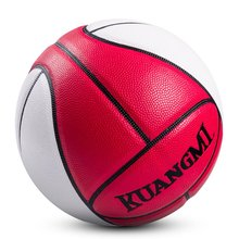 Kuangmi NEW product release Face design Basketball Ball trainer Game PU Leather Basketball Basket accessoire sports basket ball