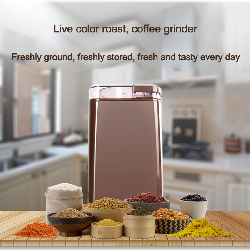 Coffee grinder home electric grinder miscellaneous grains coarse grains gift machine grinding coffee beans кашпо gift n home сирень