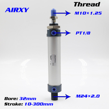 где купить MAL mini cylinder Double acting small air cylinder bore 32 stroke 10-300mm piston pneumatic cylinder MAL32-10S-CA дешево
