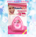 Freshup Filo Interdentale flat wire dental flosser oral care dental floss 50m