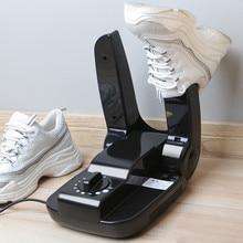 220V Bake Shoe Device Drying Machine Sterilization Antiperspirant Folding Portable Electric Shoe Dryer shoes Black