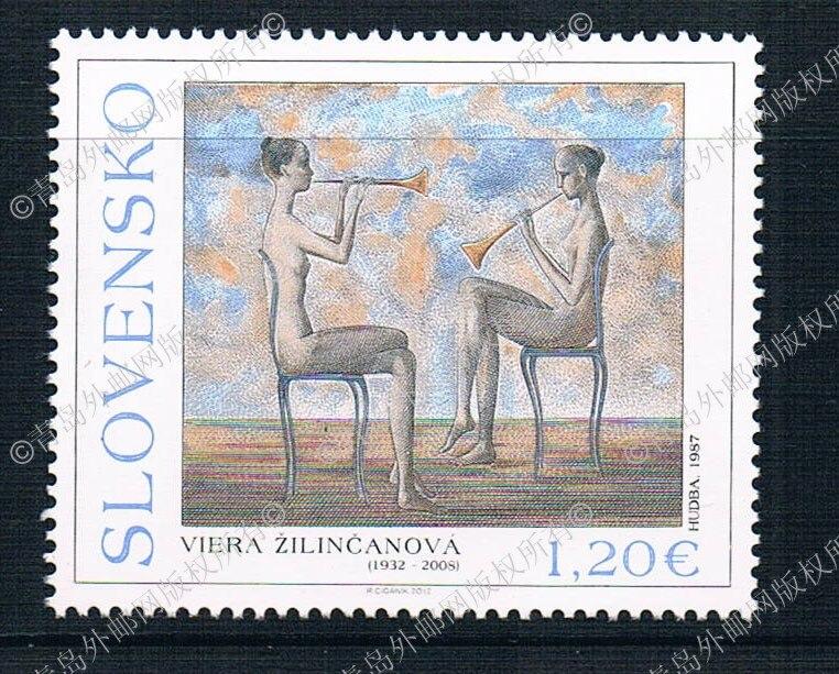 2012 Slovakia CR0398 art series Zilincanova nude painting 1 new 0714 slovakia 1 280 000