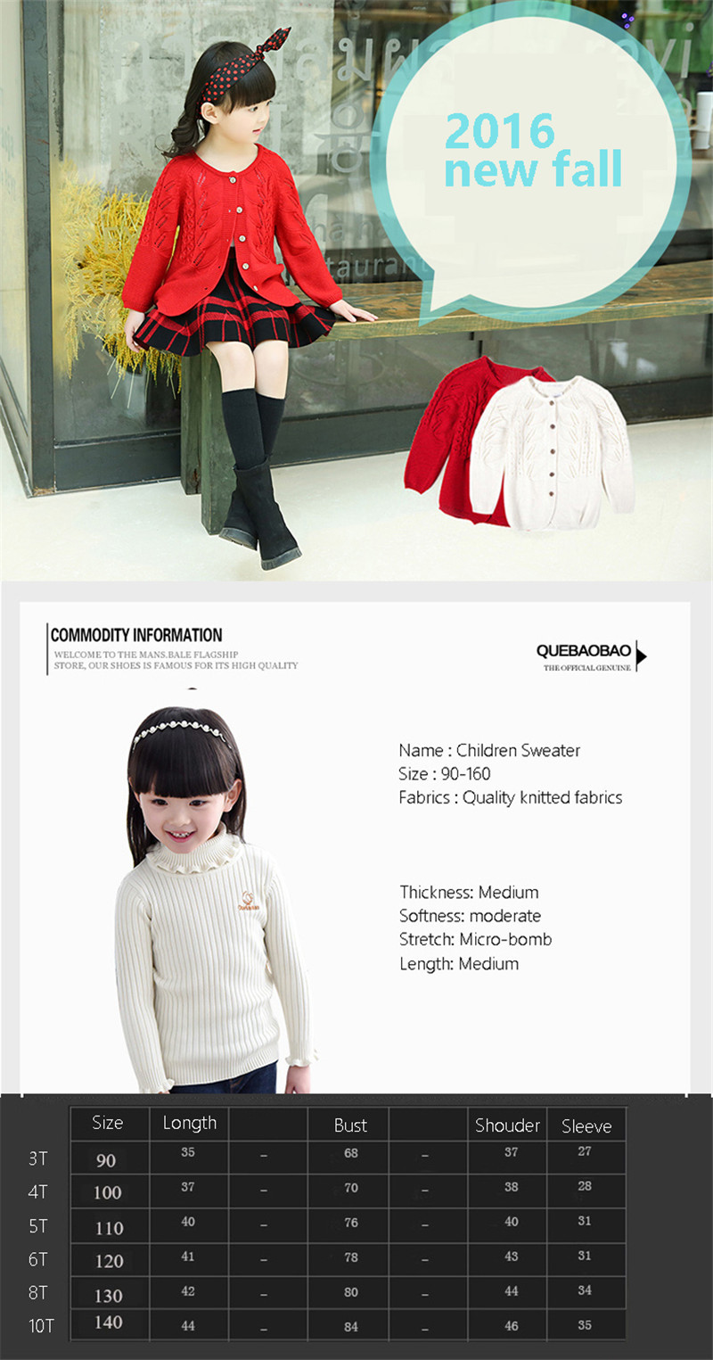 Girl Sweater (1)