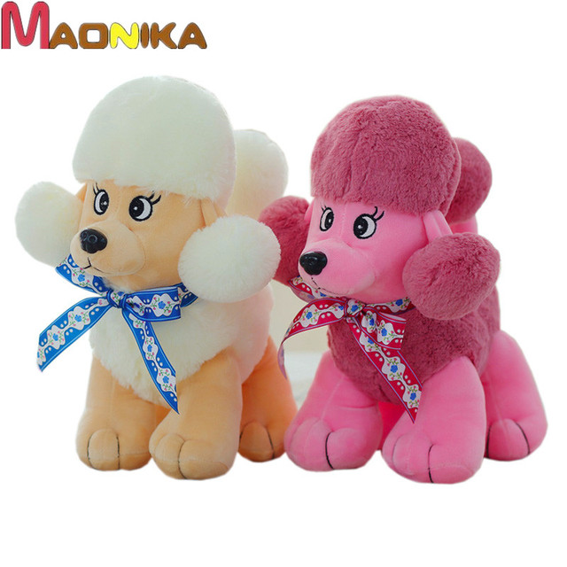 Lovely Standing Poodle Plush Dog Super Soft PP Cotton Stuffed Toys Birthday Presents Dogs Dolls