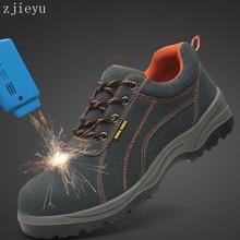 Ventilación de los hombres, botas de trabajo seguridad bot zapato de Acero cabeza de acero suela anti smashing bots a prueba de Pinchazos botas