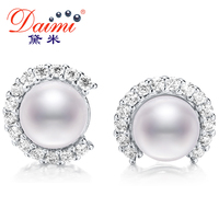 DAIMI Trendy Women 7-7.5mm Pearl Earrings 925 Sterling Silver Stud Earring Natural Pearls Jewelry For Bridal Jewelry DMEFP189