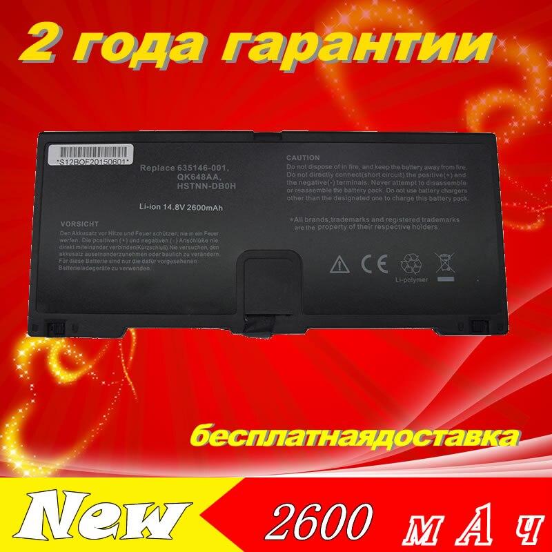 Laptop battery 635146-001 FN04 HSTNN-DB0H HSTNN-DB0HP QK648AA FOR HP ProBook 5330m все цены