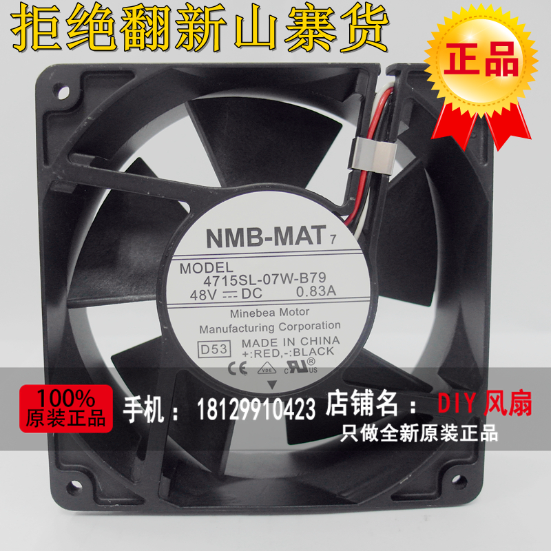 NEW NMB-MAT Minebea 4715SL-07W-B79 12038 48V 0.83A Frequency converter cooling fan nmb 12cm 12038va 48r gl 12038 48v 0 90a 3wire 120mm waterproof ip55 cooling fan 4715vl 07w b69