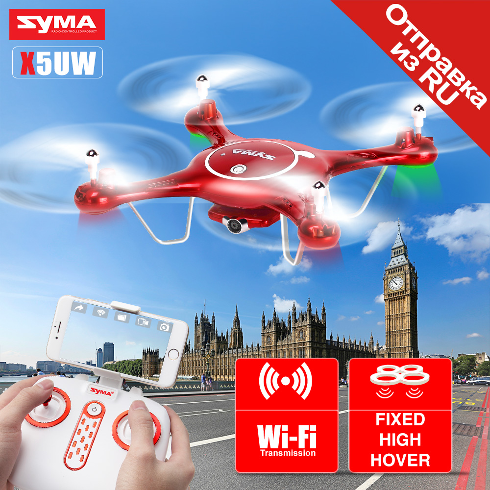 SYMA X5UW Selfie Drone 2.4G 4CH RC Helicopter Quadrocopter With HD Camera FPV Wifi Realtime Transmission Adult Aircraft Gift Toy syma x8c rc helicopter mini drone with camera selfie hd fpv quadcopter 4 channel aerial remote control aircraft uav drones toy