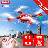 New Arrival Syma X5 Series X5UW Gesture Control Helicopter RC Quadcopter Drone With Camera HD Profissional