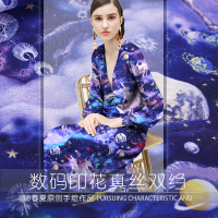 Blue Pegasus Starry sky prints silk fabric Brand 16mm 100% Mulberry Silk satin Cloth Hot Sale Cheongsam african dress tissu
