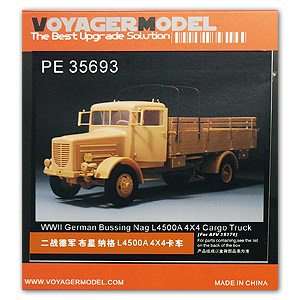 KNL HOBBY Voyager Model PE35693 Buchen-Nagr <font><b>L4500</b></font> 4X4 Heavy-duty truck upgrade metal etching parts image
