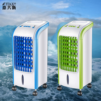 Кондиционер вентилятор холодный воздух вентилятор холодильник ледяной кристалл маленький Кондиционер немой S-X-1104A
