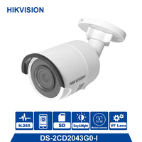 In Stock Hikvision Original DS 2CD2043G0 I 4MP Network Bullet Camera Security System upgrade DS 2CD2042WD I outdoor monitor