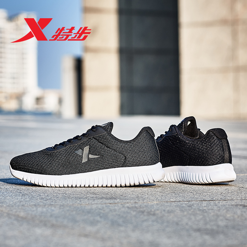983219116399 XTEP Air Mesh Sneakers Sports Summer Outdoor Brand Training Light Men Running Shoes
