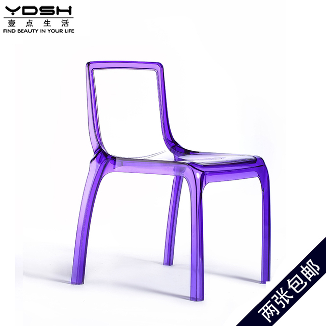 Creative PC Modern Minimalist Fashion High End Ghost Chair Transparent  Plastic Chair Chair Stackable Outdoor