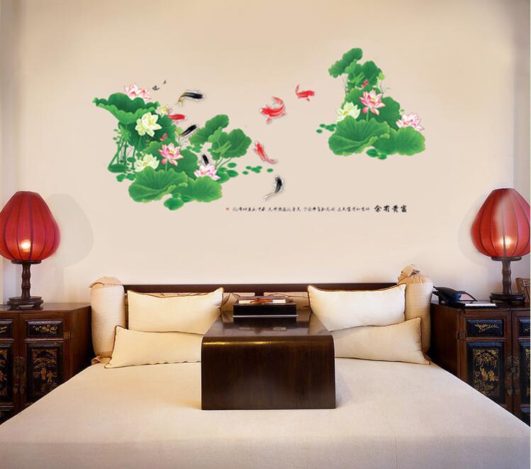Lotus Chinese Style Painting Wall Stickers Bedroom