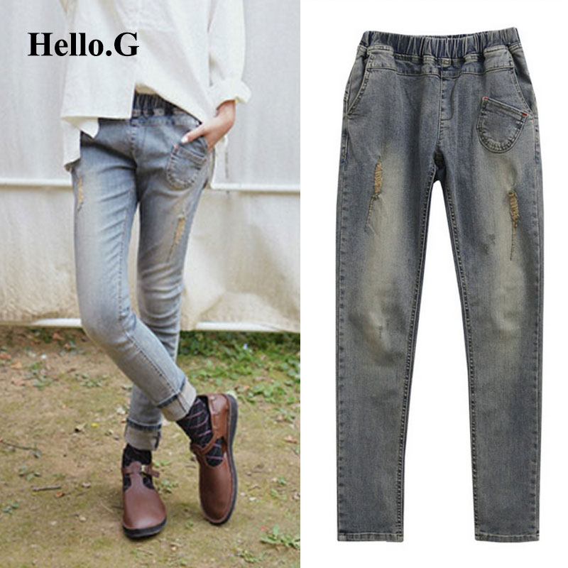 Street Summer Plus Size XXXXXL Elastic Waist Hole High Waist Torn Jeans Female Loose Denim Trouser