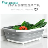 1PC Multifunctional Collapsible Basin Drain Basket Kitchen Home Creative Multi Function Telescopic Washing Basket Wash Fruit Ba