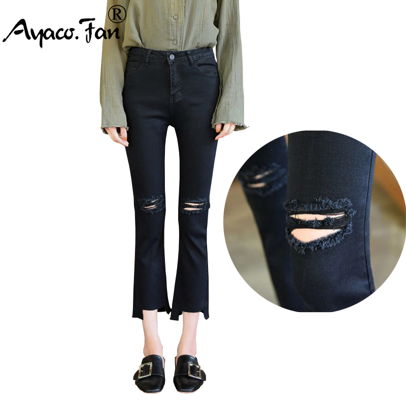 2017 Autumn New Women Ankle-Length Black Jeans Students High Waist Stretch Skinny Female Slim Flare Pants Denim Ladies Trousers new autumn beadings bf women jeans high waisted pearls black jeans for ankle length boyfriend denim pants female