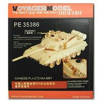 KNL HOBBY Voyager Model PE35386 China 96A main battle tanks with metal foil to upgrade the basic package