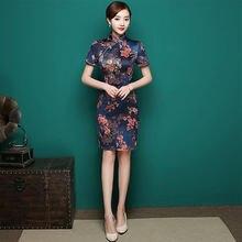 Узкое Летнее мини платье Ципао в китайском стиле с коротким