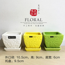Ceramic POTS with Square Colored Fleshy Potted Tray Contracted Europe Type Flower Pot