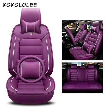 kokololee pu leather car seat cover For nissan almera kia spectra ssangyong actyon vw passat b5 b6 car styling auto accessories