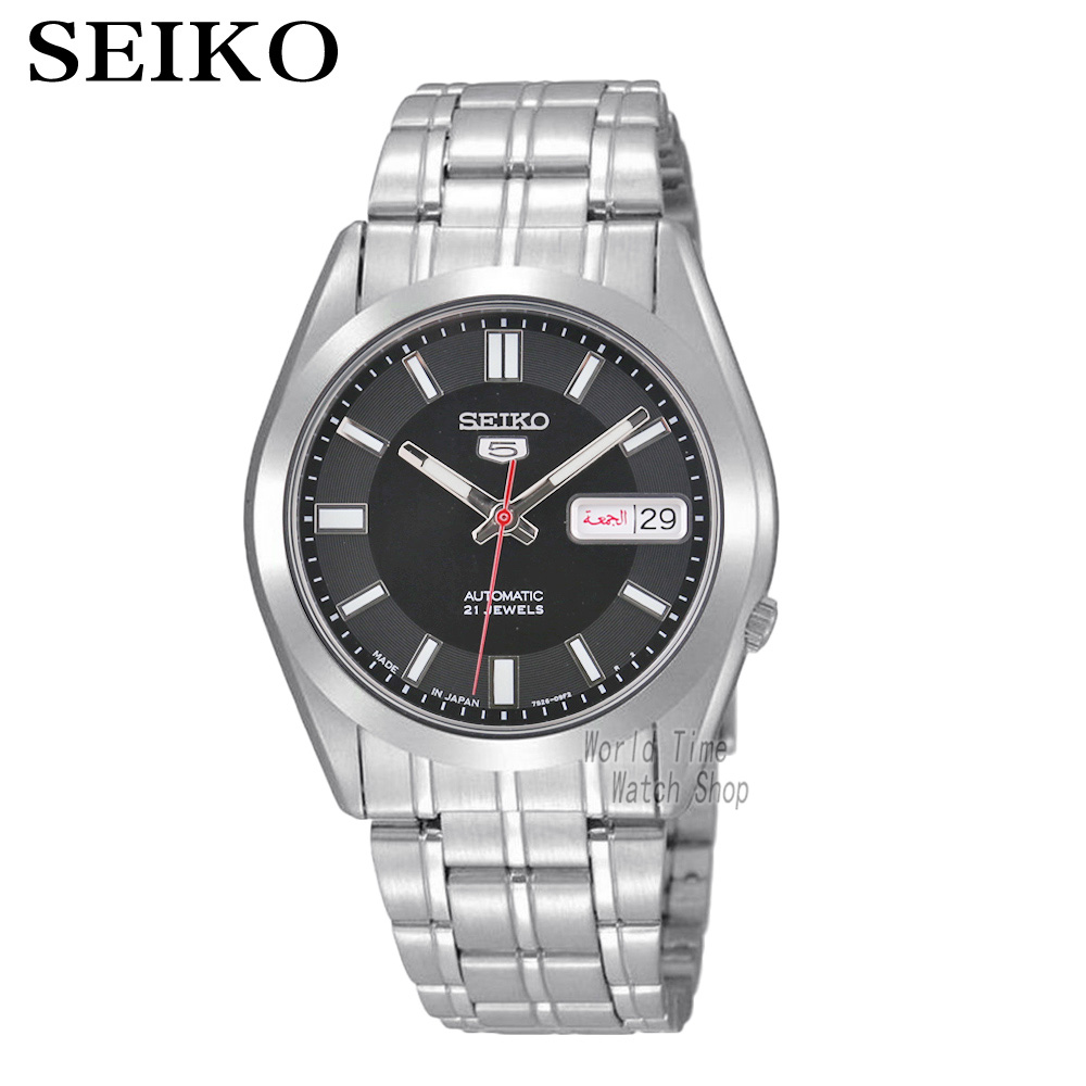 Seiko 5 Automatic Snke85j1 Blue Dial Stainless Steel Men's Watch Japan made SNKE85J1 SNKE87J1 SNKE83J1 SNKE79J1 все цены