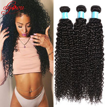 Mocha Hair Products Peruvian Kinky Curly 4 Bundles 100% Human Hair Peruvian Afro Kinky Curly Virgin Hair 100g Curly Weave Bundle