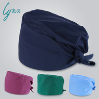 Pure Cotton Solid Color Medical Cap For Women And Men Comfortable Surgical Cap Printing Design Quality