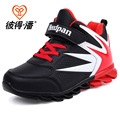 Kids Sneakers Boys Girls Running Shoes Nonslip Breathable Children Sport Shoes Winter Shoes