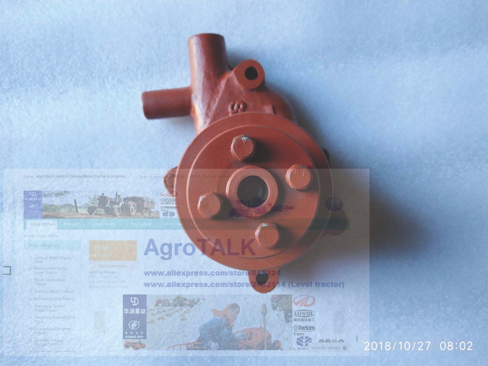 Water pump for tractor with engine model J285T J285T-3 for Fengshou FS180 FS184 new water pump md997686 for engine 4d56 pickup turck page 3