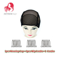 Wholesale black women hair net adjustable lace wig cap for wig making stretch weaving cap with wig combs 5Lot Free Shipping