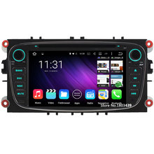 Quad core Android 5.1.1 1024*600 DAB+ Car DVD Player Radio Stereo Audio Screen GPS For Ford Galaxy C-MAX S-MAX Focus Kuga Mondeo