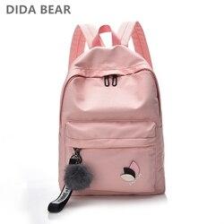 DIDABEAR, новинка, женский рюкзак, женские рюкзаки, школьная сумка для девочек, модный рюкзак, водонепроницаемый нейлоновый, дорожная сумка, Bolsas ...